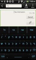 Screenshot of Hebrew for Magic Keyboard