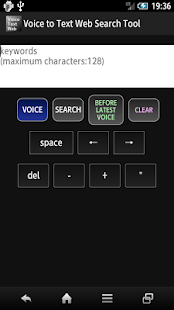 Voice to Text Web Search - screenshot