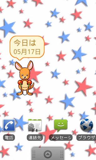 玩免費娛樂APP|下載カンガルーボクサーのライブ壁紙登場! app不用錢|硬是要APP