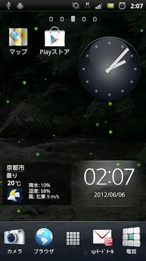 蛍火 ライブ壁紙 無料版