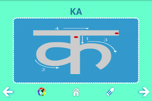 Screenshot of Learn And Write Hindi Alphabet