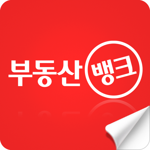 Aplikasi 부동산뱅크 (apk) download gratis untuk Android/PC/Windows
