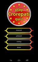 Screenshot of Tamil Crorepati Quiz Game