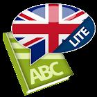 Englisch Vokabeln Lite icon