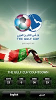Screenshot of Gulf Cup 21