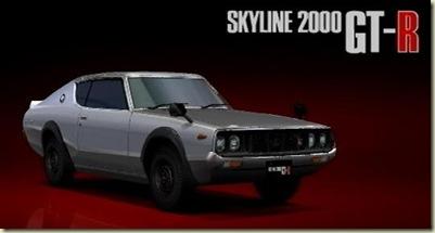 Nissan Skyline 2000GT-R ´73
