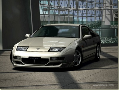 Nissan 300ZX 2-seater 98