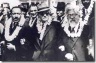 Martin Luther King, Jr.; Ralph Bunche, former UN Ambassador; & Abraham Joshua Heschel at Selma Civil Rights March (3.21.65)