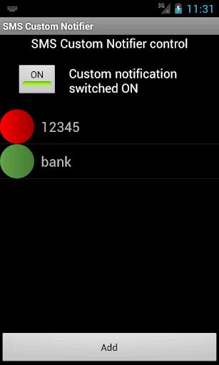 SMS Custom Notifier