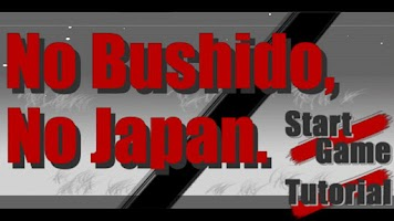 Screenshot of No Bushido, No Japan.