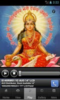 Screenshot of Gayatri Chalisa with Audio