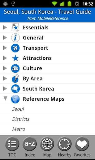 Seoul South Korea Guide