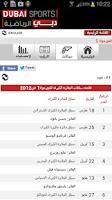 Screenshot of Dubai Sports