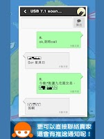 Screenshot of 澳門二手市場