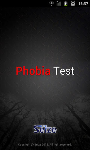 测试恐惧(恐惧测试)