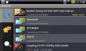 Screenshot of araMovie Pro