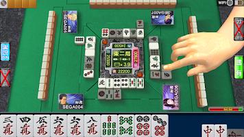 Screenshot of NET麻雀 MJモバイル