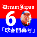 KazunoriShinozuka,Dream Japan! icon