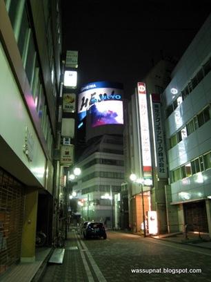 Around Ueno