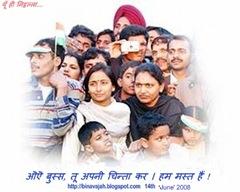 happy_indians