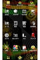 Screenshot of Reggae Style for[+]HOMEきせかえテーマ
