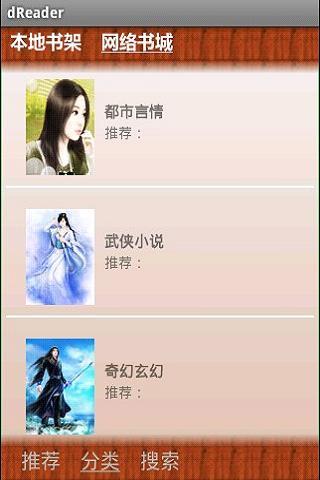 上班這黨事| 娛樂| TVBS官網