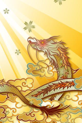 Golden Dragon of Spring