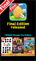 Screenshot of TAMAGO Monster (Demo)