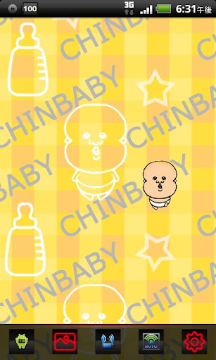 Funny Baby Live Wallpaper Free