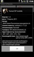 Screenshot of TumarCSPMobile