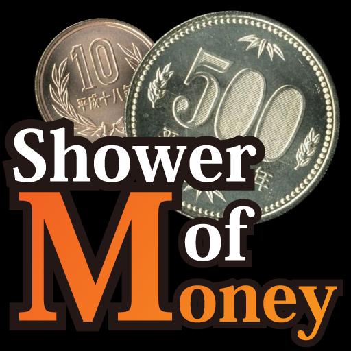 个人化のシャワーオブマネー LOGO-記事Game