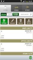 Screenshot of YVC- המכללה האקדמית עמק יזרעאל