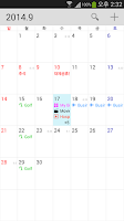 Screenshot of Z Calendar