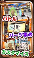 Screenshot of バトロボ![登録不要の本格3D格闘アクションゲーム]