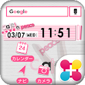 Catch Peace for[+]HOMEきせかえテーマ icon