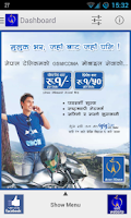 Screenshot of Nepal Telecom