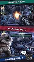 Screenshot of 건파이어걸스 for Kakao