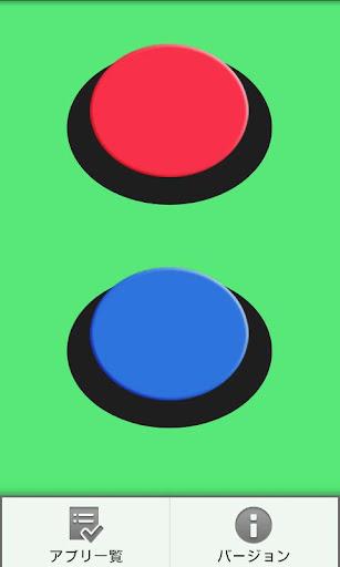 玩娛樂App といれのおと免費 APP試玩
