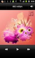 Screenshot of Voice Memo plus
