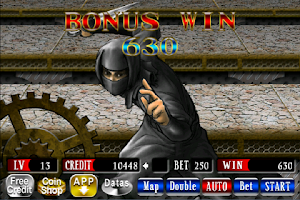 Screenshot of SUPER 25LINES SHINOBI