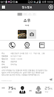 Screenshot of 현대카드 MY MENU
