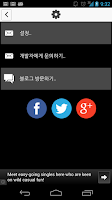 Screenshot of Korean Hot Search Results