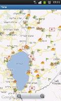 Screenshot of טיולי - טיולים בישראל - Tiuli