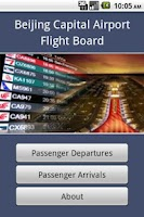 Screenshot of Beijing Airport Flight Board