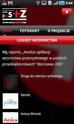 【免費商業App】Zaprojektuj Swój Zysk-APP點子