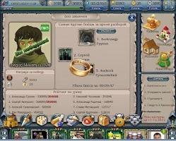 Screenshot of Братва и Кольцо