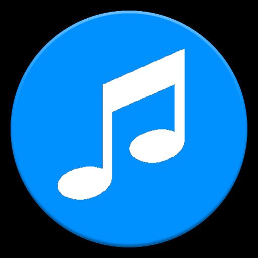 Aubade Audio Studio APK Cracked Download