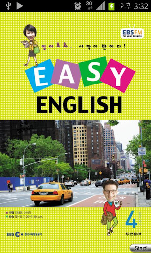 EBS FM Easy English 2012.4월호