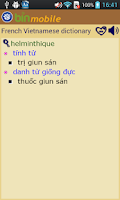 Screenshot of French Vietnamese Dictionary