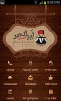 Screenshot of Abou El Abed Cafe Amman Jordan